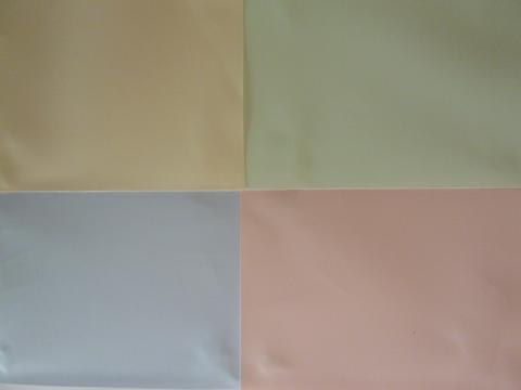 ファッション ES胸付前掛(抗菌) ピンク(カラー4色から選べます。)サイズ W90×H110 10枚:PackBox, アットキレイ:8ecb0843 --- lingaexpo.pl