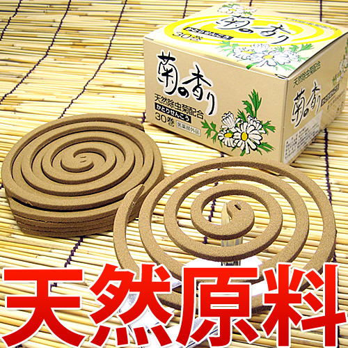 菊の香り 30巻(天然除虫菊) 1ケース(30巻×小箱24=720入)