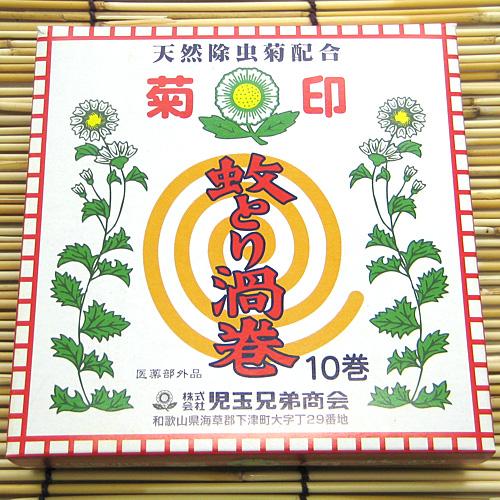 菊印 蚊とり渦巻 10巻(天然除虫菊) 1ケース(10巻×小箱50=500入)