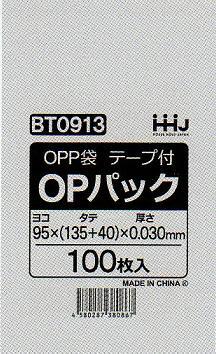 OPP袋 テープ付き 写真L判 (幅)95×【(縦)135+(フタ)40】×0.03mm 100枚×20冊×5箱 10000枚