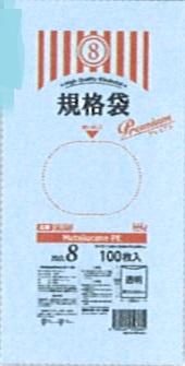 【ケース販売】規格袋(食品検査適合)メタロセン高配合 透明8号130×250×0.02 100枚×10冊×14箱 14000枚