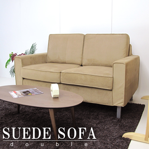 Two Seat Sofa Suede Double Sofas Backrest European Style Modern Interiors  Popular Living Designer Series New Life Chair Chair Chair Chair Half Price  Store ...