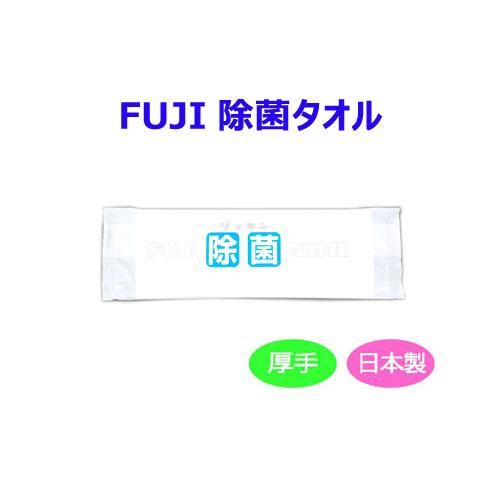 持ち運びに便利 個包装の除菌タオル Fuji 大好評です 除菌タオル 100本×12袋 日本製 売買 厚手 1ケース1200枚