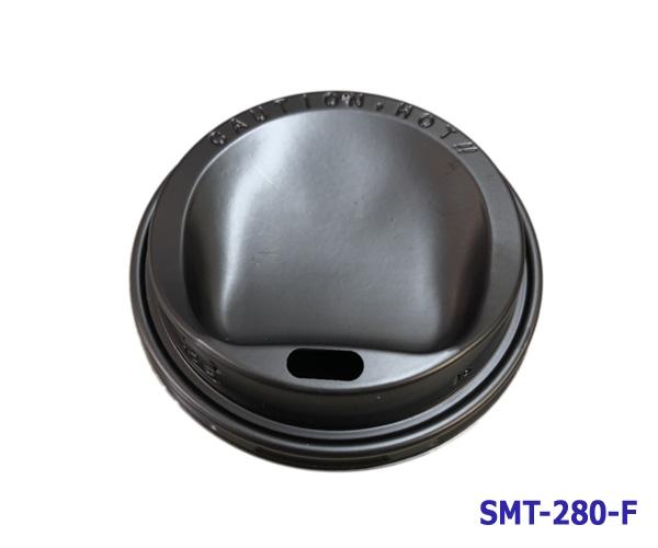 ホットコーヒーにおすすめ 紙コップ用蓋 SMT-280-F 最安値 PSドリンキングリッド 2 000個 黒 最安値
