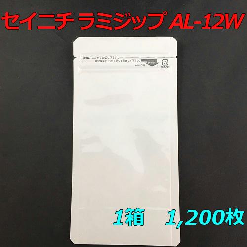 【メーカー直送】 セイニチ ラミジップ AL-12W 【ホワイト】 スタンドタイプ 1,200枚入