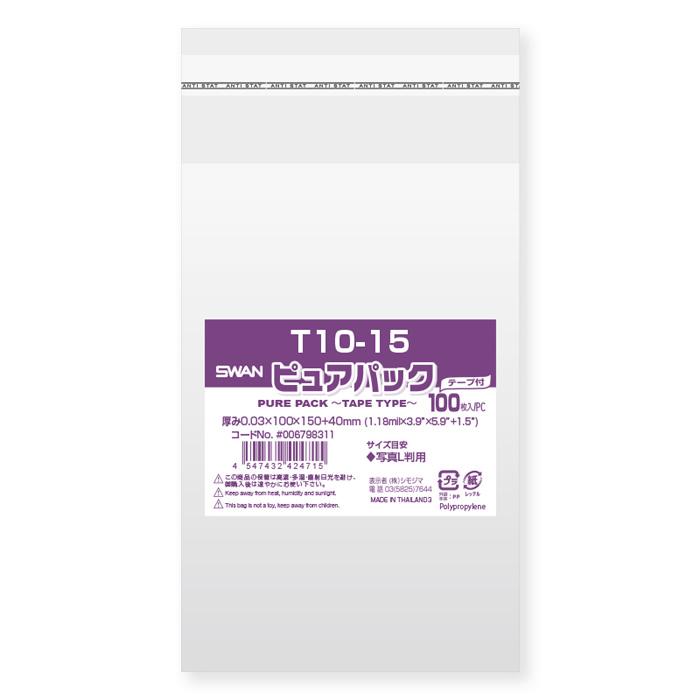 好評 中身が見える透明袋 OPP袋 今だけスーパーセール限定 ラッピング用透明袋 テープ付き 10000枚入 ピュアパック T10-15
