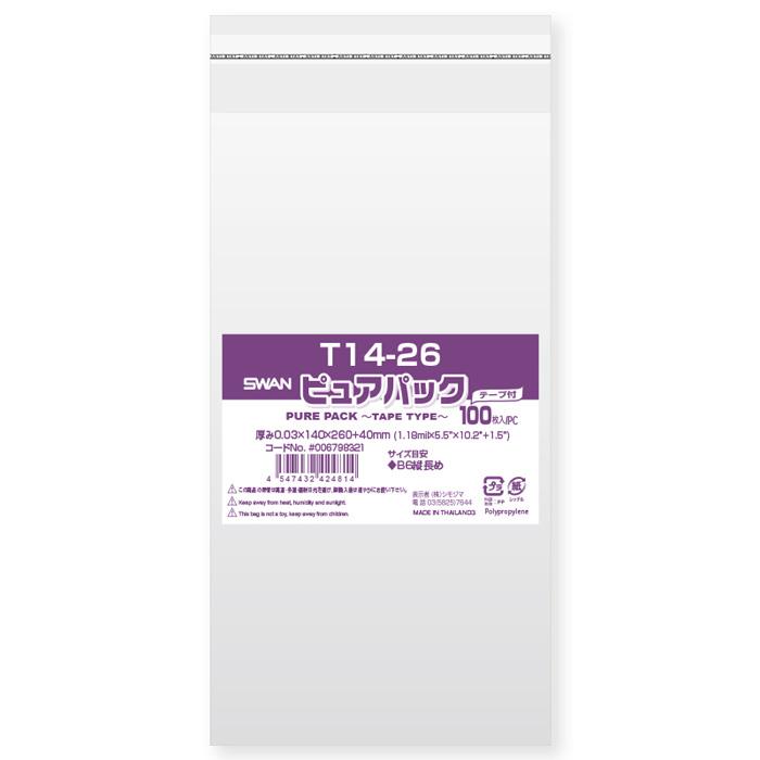 中身が見える透明袋 OPP袋 ラッピング用透明袋 テープ付き 注文後の変更キャンセル返品 5000枚入 T14-26 ピュアパック 使い勝手の良い