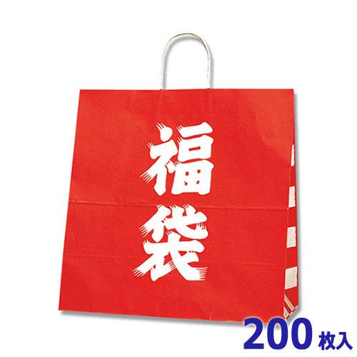 【福袋】25チャームバッグ 福袋 45-1 (200枚入)