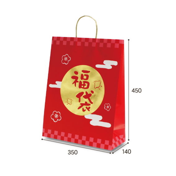 【福袋】プレミアムふくまる 大(50枚入)