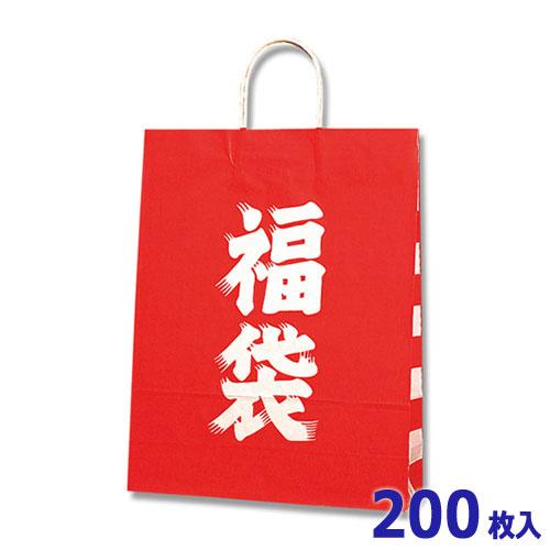 【福袋】25チャームバッグ 福袋 2才 (200枚入)
