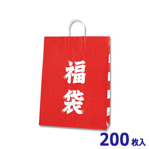【福袋】25チャームバッグ 福袋 カスタムB (200枚入)