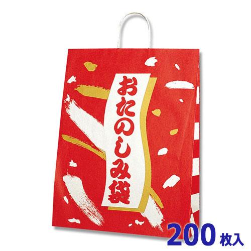 本店 当店限定販売 幅広いジャンルの福袋に使用できる手提げの紙袋です 福袋 25チャームバッグ おたのしみ袋 200枚入 A カスタムB 380×150×500mm