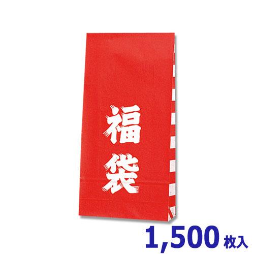 【福袋】ファンシーバッグ S4 福袋 (1500枚入)