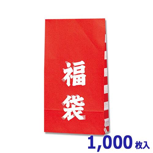 【福袋】ファンシーバッグ 4才 福袋 (1000枚入)