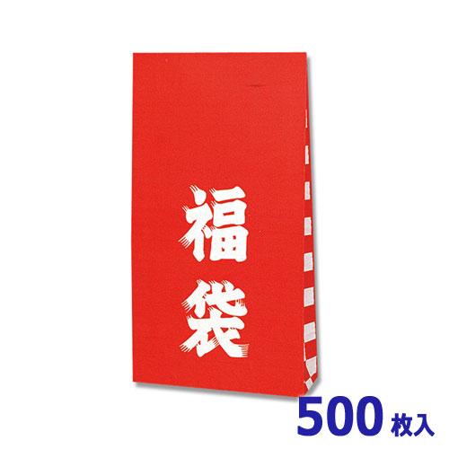 【福袋】ファンシーバッグ Y判 福袋 (500枚入)