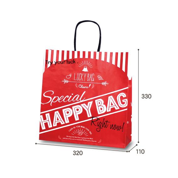 【福袋】T-6 HAPPY BAG(200枚入)