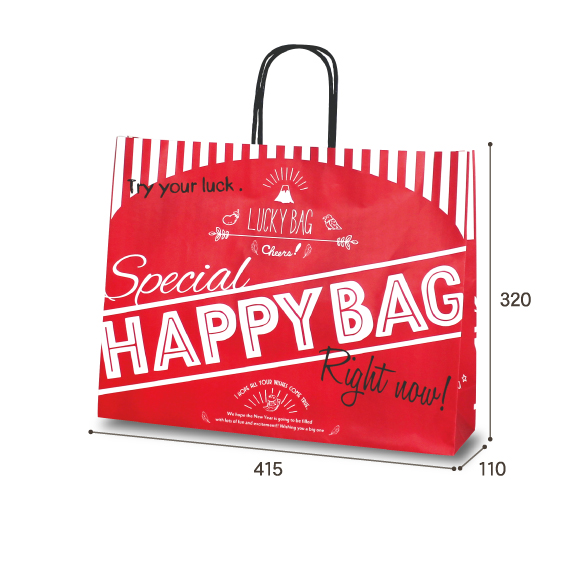【福袋】T-Y HAPPY BAG(200枚入)
