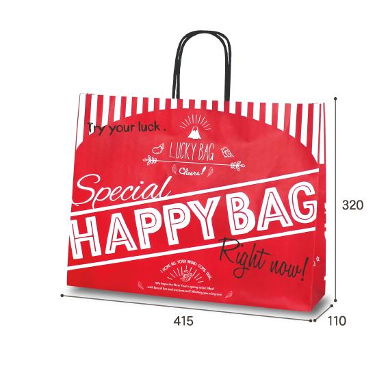 【福袋】T-Y HAPPY BAG(200枚入)
