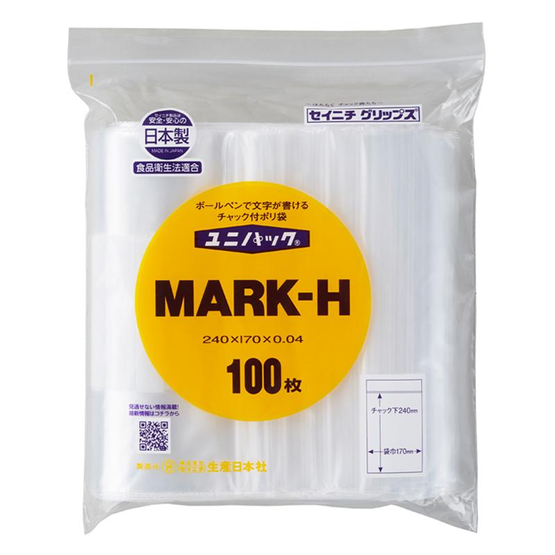 【チャック付ポリ袋】 セイニチ ユニパック マーク 0.04タイプ MARK-H (3,500枚入り) 【メーカー直送】