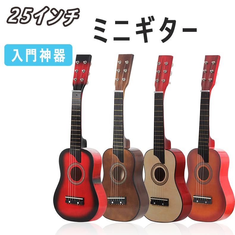ギター おすすめ クラシック クラシックギターのおすすめ人気ランキング13選【初心者向けのセットも!】