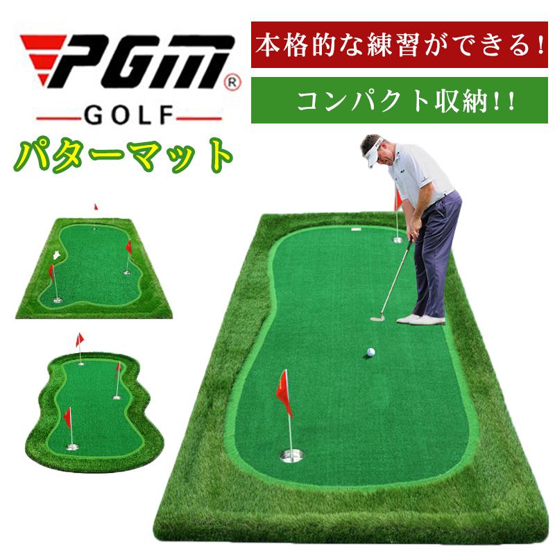 特大 ゴルフ練習マット パターマット 超激安特価 ゴルフ パッティング 練習 人工芝 家庭用 スイング 室内 300×150cm 直営ストア ゴルフマット グリーン