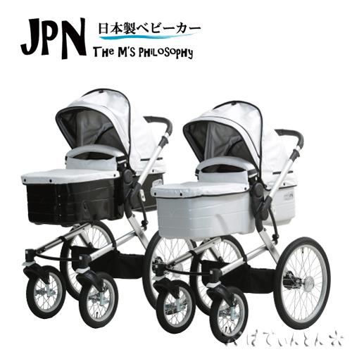 A-KIDSベビーカー JPN 【送料無料 関東から関西まで】【高品質 快適 日本製 ストローラー エアータイヤ お祝い 誕生】