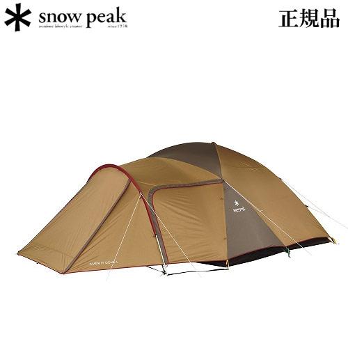 ポイント5倍! SNOWPEAK スノーピーク アメニティドームL キャンプ テント SDE-003RH [CAMP]