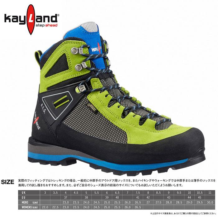 [送料無料] KAYLAND ケイランド CROSS MOUNTAIN GORE-TEX 〔登山靴 ゴアテックス メンズ〕 (550グリーン):1110042