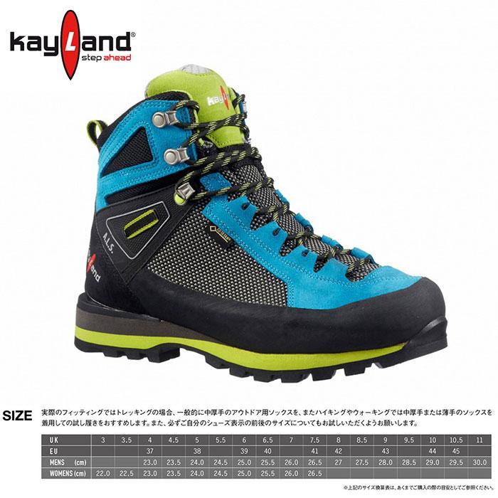 卸し売り購入 [送料無料] KAYLAND ケイランド CROSS MOUNTAIN レディース〕 MOUNTAIN W's GORE-TEX 〔登山靴 ゴアテックス 〔登山靴 レディース〕 (660ブルー):1110043, カチーナトレーディング:d9ac6523 --- zemaite.lt
