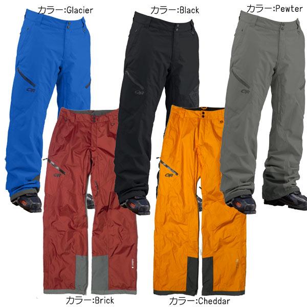 スキーウェア メンズ アウトドアリサーチ OUTDOOR RESEARCH Igneo Pant イグニオパンツ(中綿入り)品番55048 [特価 アウトドアリサーチ][pd装_snowwear] [50_off] [SP_MOD_WEAR] [特価 スキーウェア]