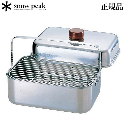 ポイント5倍! SNOWPEAK スノーピーク コンパクトスモーカー キャンプ スモーカー 燻製 CS-092 [CAMP]