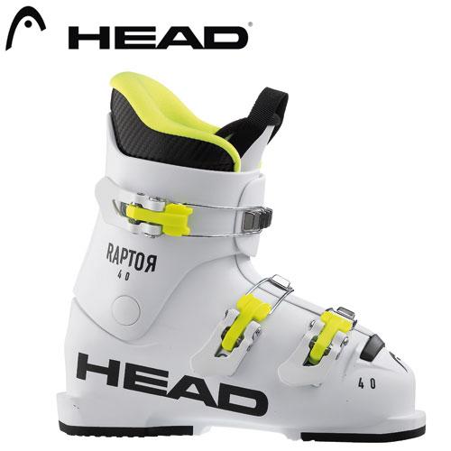 HEAD ヘッド 19-20 スキーブーツ 2020 Raptor 40 ラプター40 ジュニア スキーブーツ レーシング (White)607261