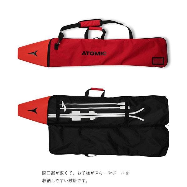 クーポン利用で10%OFF!12/19AMまで!ATOMIC アトミック JR SKI COVER JP スキーケース ジュニア用 スキーバッグ:AL5033020