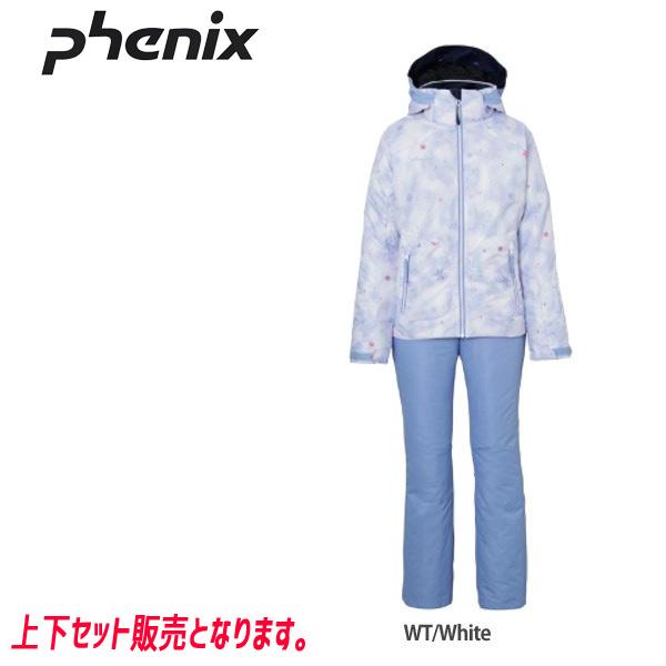 ポイント10倍!フェニックス スキーウェア ジュニア PHENIX SNOW CRYSTAL GIRLS 2ピース 19-20 上下セット 2020 (WT):PS9H22P90 [34SS_JRsw] [206_SKIW]