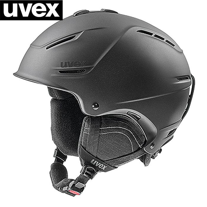 UVEX ウベックス p1us 2.0 スキー ボード フリーライド (ブラックメタリックマット):5662112003 「0604hel」