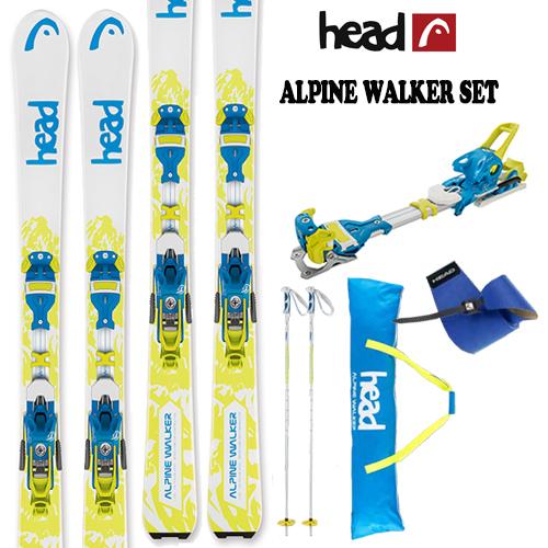 10%OFFクーポン発行中!11/22まで スキー 旧モデル 特価HEAD ヘッド ALPINE WALKER SET 山スキー 16-17 【5点セット】 [SKI + ツアー金具 + 専用シール + ストック + 専用ケース ] [1516selectBACK] [30_off]