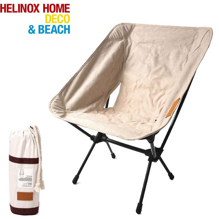 Helinox ヘリノックス コンフォートチェア 〔イス チェア〕 (ベージュ):19750001