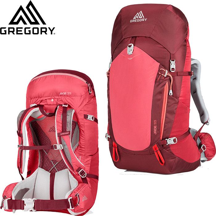 gregory グレゴリー JADE 33 ジェイド 33 特価 30%OFF 登山 アルパイン ザック 女性用 (RUBY-RED) [pt0]:JADE33 [特価 pack]