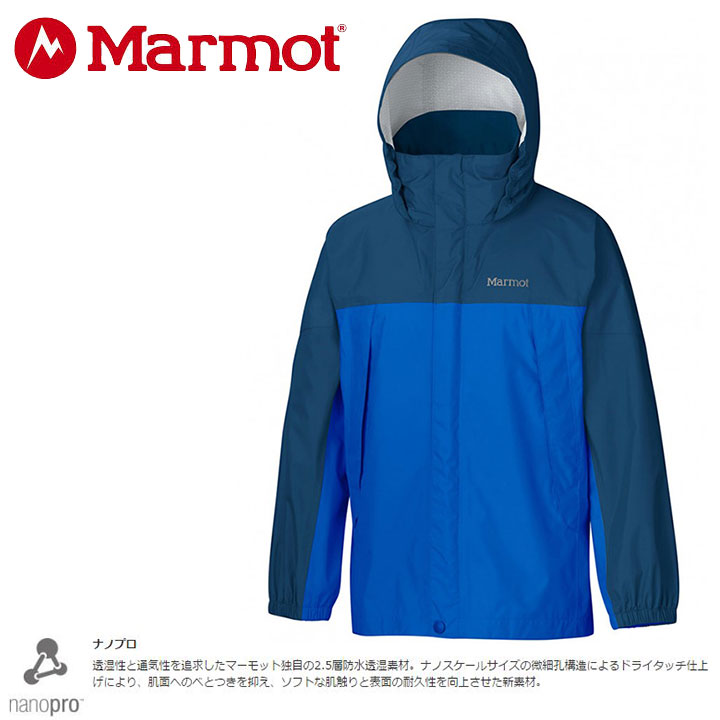 Marmot マーモット BOY'S PRECIP JACKET (ジュニア レインジャケット 雨具) (Blue):M4J-S5090J [40_off] [SP_JOD_WEAR] [pt0]
