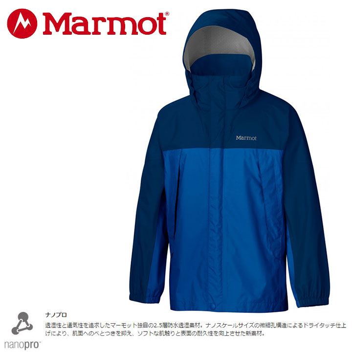Marmot マーモット BOY'S PRECIP PRECIP JACKET (ジュニア レインジャケット [pt0] 雨具) (BlueNight):M4J-S5090J [SP_JOD_WEAR] [40_off] [SP_JOD_WEAR] [pt0], 【ストレピア】大人の時短コスメ:e0f1dd63 --- officewill.xsrv.jp