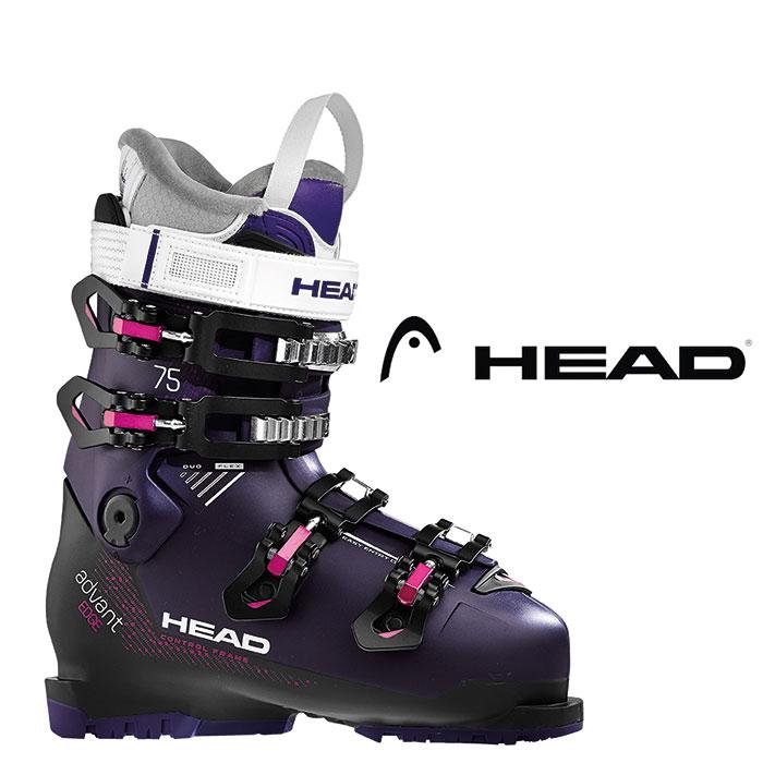 HEAD ヘッド 18-19 2019 ADVANT EDGE 75 W アドバントエッジ 75〔2019 スキーブーツ フリーライド コンフォートモデル 女性用〕 (23):advantedge75w