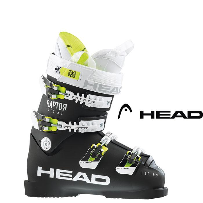 HEAD ヘッド 18-19 2019 RAPTOR 110 RS W ラプター110RS W〔2019 スキーブーツ レーシングモデル 女性用〕 (23):raptor110rsw [outlet boot] 「0604BOOT」