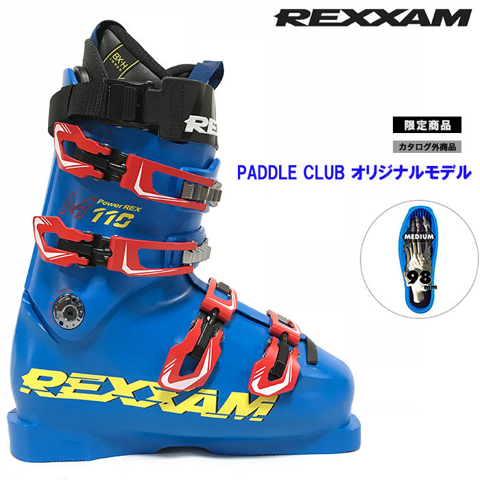 18-19 REXXAM レクザム スキーブーツ Power REX-M110 パワーレックスM110〔2019 限定商品 レース 基礎スキー 〕 (BLUE):X1JH-725P [outlet boot] 「0604BOOT」