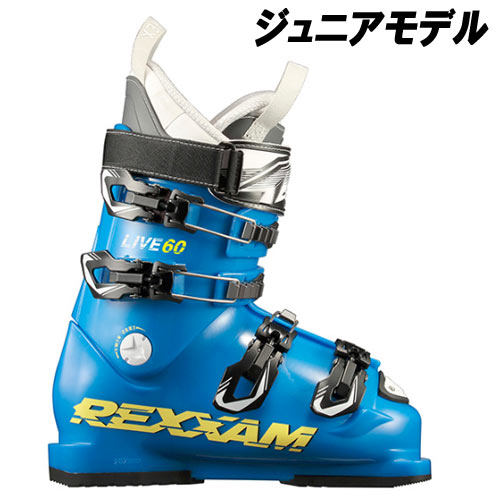 18-19 REXXAM レクザム スキーブーツ 2019 LIVE 60 ライブ 60 ジュニア レーシング (-): [outlet boot] 「0604BOOT」