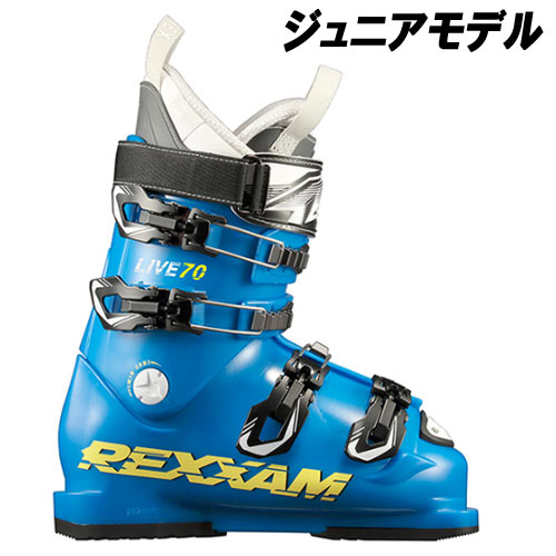18-19 REXXAM レクザム スキーブーツ 2019 LIVE 70 ライブ 70 ジュニア レーシング (-): [outlet boot] 「0604BOOT」