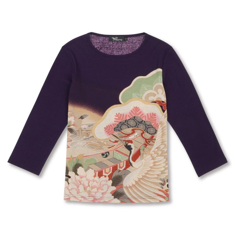 七分袖カットソー <舟と鶴/紫> 【Pagong】 和柄 カットソー 七分袖 京友禅 コットン100%