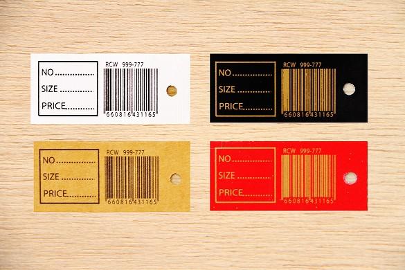 プライスカードS(10枚セット)