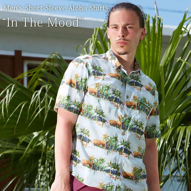 アロハシャツ メンズ(男性用)「In The Mood」全2色 半袖 XL 大きいサイズあり 沖縄結婚式にアロハシャツ