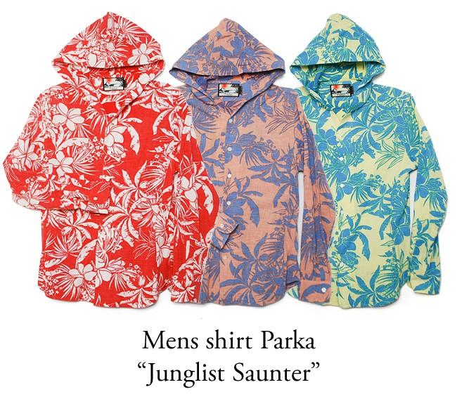 アロハパーカーメンズ(男性用)「Junglist Saunter」全3色 長袖 ML 大きいサイズあり 沖縄結婚式にアロハシャツ