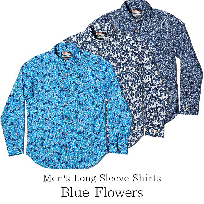 アロハシャツ メンズ(男性用)「Blue Flowers」全3色 長袖 LXL 沖縄結婚式にアロハシャツ